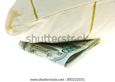 Bed inflation. Isolation on a white background. - stock photo