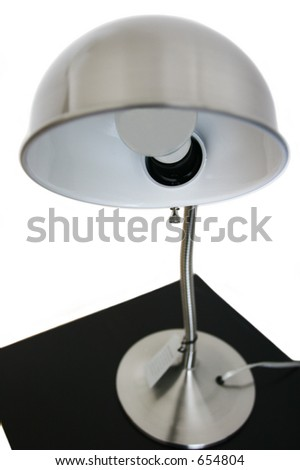 bedside lamp - stock photo