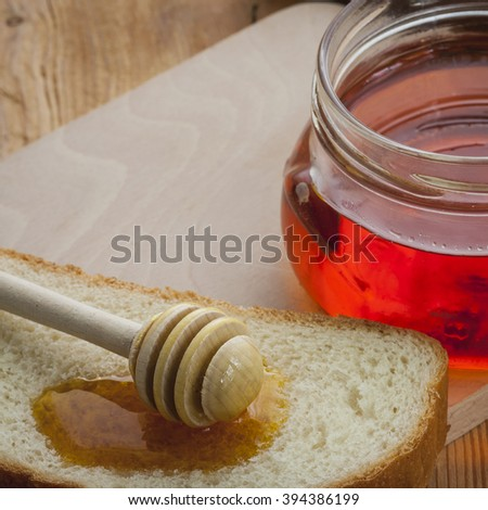 Bee honey is delicious, healthy and therapeutic product.Selective focus