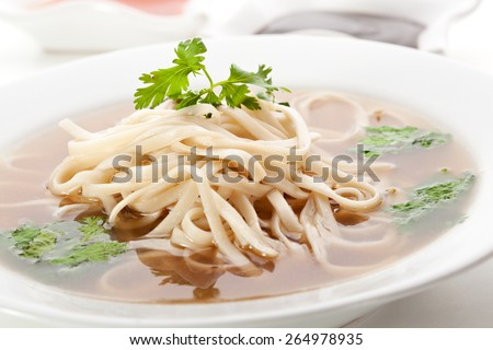 Beef Broth with Rice Noodle and Chili Sauce
