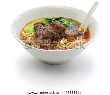 beef noodle soup, chinese taiwanese cuisine isolated on white background