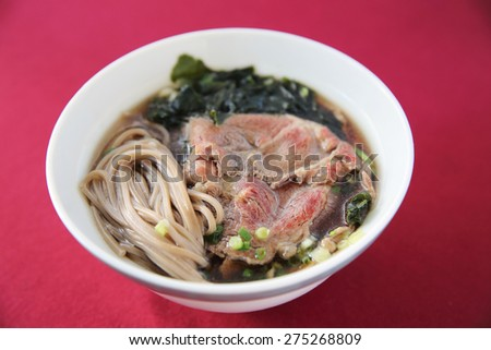 Beef Soba noodle  - stock photo