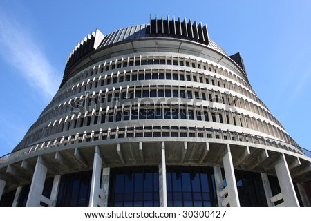 Beehive building - Parliament of New Zealand in Wellington city - stock photo