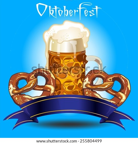 Beer mugs, pretzels and banner on oktoberfest - stock photo