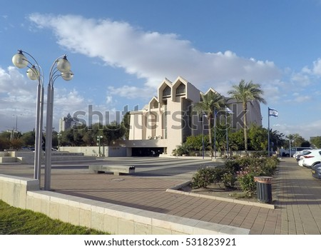 BEER SHEVA, ISRAEL - DECEMBER 06, 2016: Public memorial museum Yad Le Banim  - the memory of the sons who were killed in wars