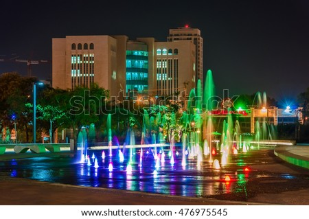 BEER-SHEVA, ISRAEL- MAY 25, 2014: Fountain at night in the center of Beer Sheva.