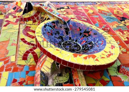 BEERSHEBA, ISRAEL - DECEMBER 06, 2014: bowl of the fountain decorated with mosaics,  Beercheba - stock photo