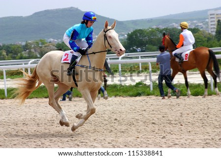 Before horse race.Hippodrome in Northern Caucasus,Russia.