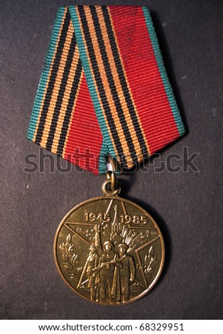Before medal, the party of war medals, 40 Years of Victory in Great Patriotic War. - stock photo
