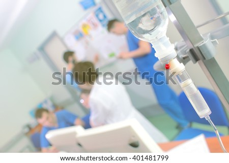 Beginning of work day at the clinic. - stock photo
