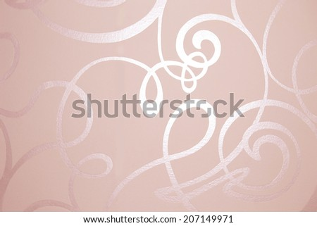 Beige bright glowing lines - Wallpaper background  - stock photo