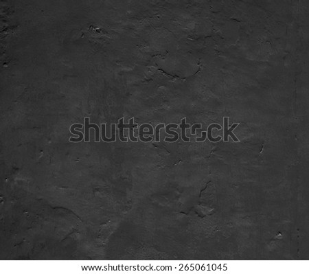 Beige cement wall - stock photo