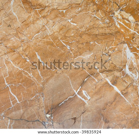 beige marble - stock photo