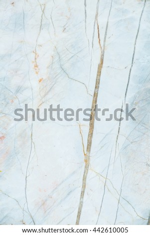 beige marble texture background (High resolution scan) - stock photo