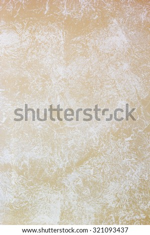 Beige Wall Painted Textured Paint Roller Stock Photo Royalty Free