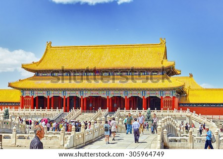 BEIGING, CHINA- MAY, 18, 2015: Palaces, pagodas inside the area of the Forbidden City Museum in Beijing in the heart of city,China. - stock photo