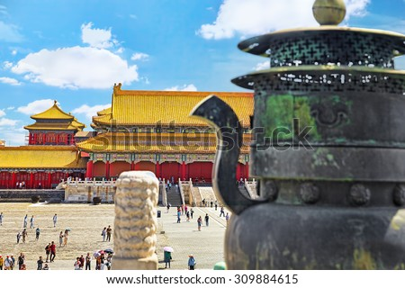 BEIGING, CHINA- MAY 18,  2015: Palaces, tourisr's , peoples insde the territory of the Forbidden City Museum in Beijing- in the heart of city, China. - stock photo
