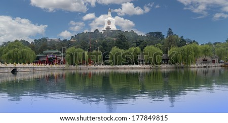 Beihai Park -- is an imperial garden to the northwest of the Forbidden City in Beijing - stock photo