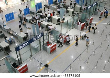 Beijing airport, China. Third terminal. - stock photo