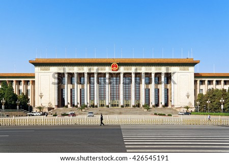 BEIJING - April 09, 2016: The Great Hall of the People at Tiananmen Square, Beijing, China, used for legislative and ceremonial activities by the Chinese Parliament and the Communist Party of China. - stock photo