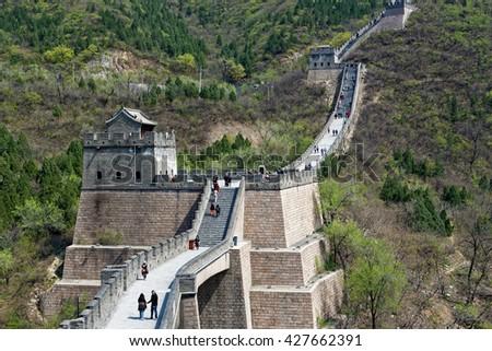 BEIJING - April 10, 2016:The Great Wall of China at Juyongguan in the Jundu Mountains at Juyong Pass.  - stock photo