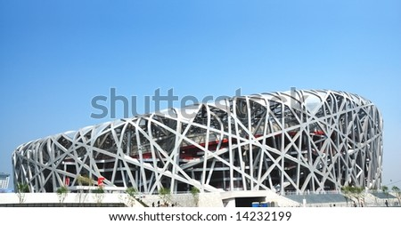 BEIJING - APRIL 26: the main stadium (birdnest) is ready for Beijing 2008 olympic games (August 8, 2008). - stock photo