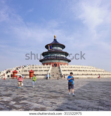 BEIJING-AUG. 6, 2015. Domestic tourism at Temple of heaven. The iconic medieval complex of religious buildings is situated in southeastern part of central Beijing and one of its top tourist sites.  - stock photo