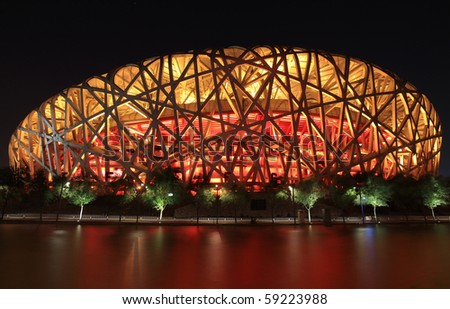 BEIJING - AUG 16: The Beijing National Stadium, also known as the Bird's Nest, on August 16, 2010 in Beijing, China. This Olympic venue is regarded as one of the Beijing's Top 10 tourist attractions. - stock photo
