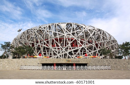BEIJING-AUG 27: The Beijing National Stadium, also known as the Bird's Nest, on August 27, 2010 in Beijing, China. This Olympic stadium is regarded as one of the Beijing's Top 10 tourist attractions. - stock photo