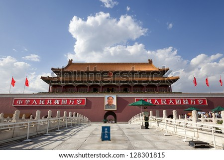 BEIJING-AUGUST 2010: A soldier guards the main entrance of Tiananmen Gate Of Heavenly Peace, monument of the revolution on august 15, 2010 in Beijing, China. - stock photo