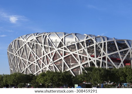 BEIJING-August 4. Bird's Nest on a summer day. The Bird's Nest is a stadium in Beijing, China, especially designed for use throughout the 2008 Summer Olympics and Paralympics. Beijing, August 4, 2015. - stock photo
