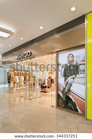 Inter Shop Stock Images, Royalty-Free Images & Vectors | Shutterstock