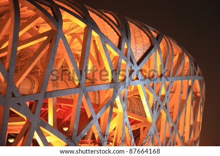 BEIJING - AUGUST 8: The nest gym plaza lights up for celebrating the first anniversary celebration of Olympic Game on August 8, 2009 in Beijing, China. - stock photo