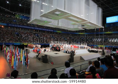 BEIJING - AUGUST 28: The opening ceremony of the SportAccord Combat Games 2010 Beijing at the National Indoor Stadium on August 28, 2010 in Beijing, China.
