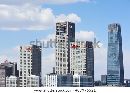 Beijing,China - Apr 17,2016:Beijing CBD building scenery at Jianwai SOHO,Beijing,China. - stock photo