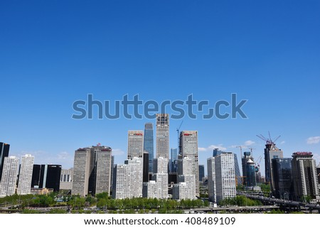 Beijing,China - Apr 17,2016:Beijing CBD building scenery at Jianwai SOHO,located in Chaoyang District,opposite the World Trade Center,the total construction area of about 700,000 square meters. - stock photo