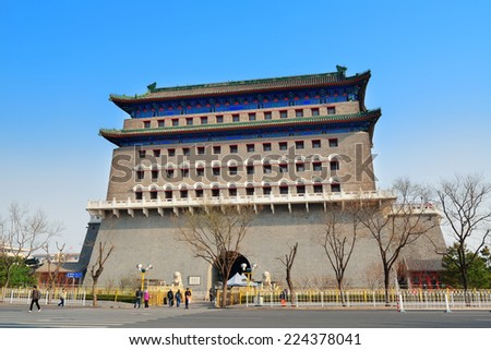 BEIJING, CHINA - APR 6: Beijing street view on April 6, 2013 in Beijing, China. It is the second largest Chinese city and the nation's political, cultural, educational center. - stock photo