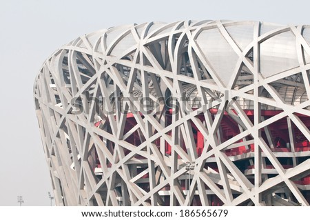 BEIJING, CHINA - APRIL 2: National Stadium in Chaoyang District, commonly known as Bird's Nest on April 2, 2013 in Beijing - stock photo