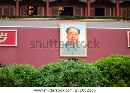 BEIJING, CHINA - APRIL 01, 2015: The Tiananmen meaning Gate of Heavenly Peace