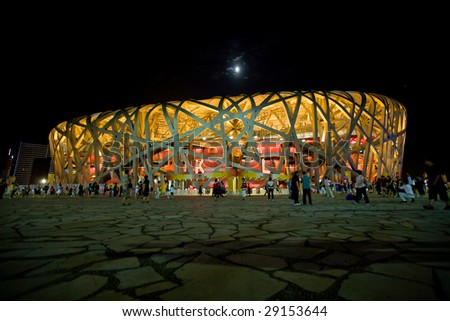 BEIJING, CHINA - Aug 16: Spectators leaving the Birds Nest Stadium at night during the Summer Olympic games August 16, 2008 Beijing, China. - stock photo