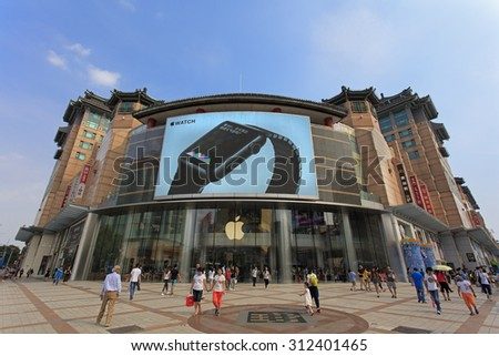 BEIJING, CHINA - AUGUST. 29, 2015: An apple watch is displayed on a large screen at the Apple store in Wangfujing shopping area. Itâ??s reported more than 1 million Apple Watch users in mainland China. - stock photo