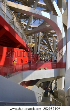 BEIJING, CHINA, AUGUST 20, 2013:detail of the structure of the birds nest olympic stadium in chinese beijing. - stock photo