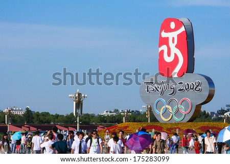 BEIJING, CHINA - AUGUST 15, 2008: Tiananmen Square during the Olympic Games - stock photo
