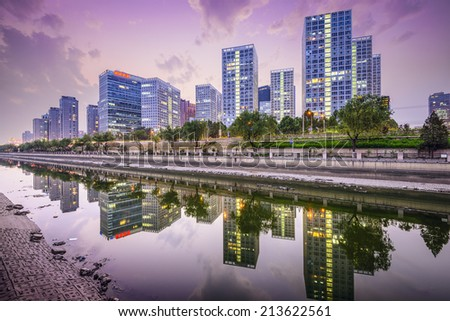 Beijing, China CBD city skyline. - stock photo
