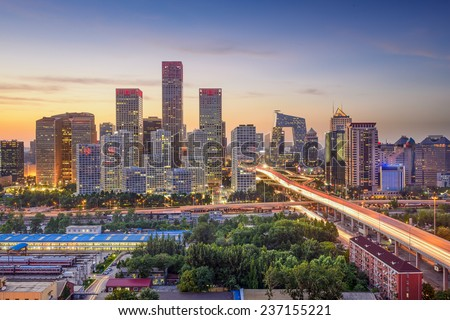 Beijing, China city skyline in the Central Business District at sunset. - stock photo