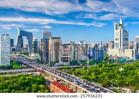 Beijing, China cityscape at the CBD. - stock photo