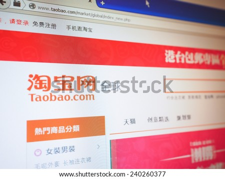 BEIJING, CHINA - DECEMBER 23, 2014: Home page of Chinese online marketplace Taobao