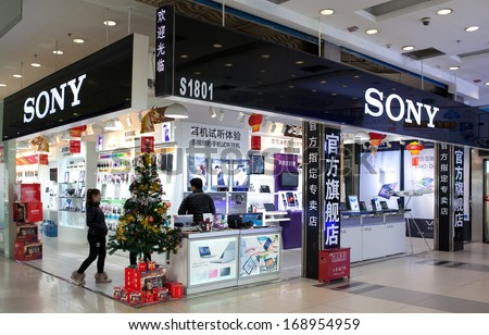 BEIJING, CHINA - DECEMBER 28, 2013: People in seen at a Sony store; Sony PlayStation 4 sales topped 2.1 million as of Dec.1. Sony expects to sell 5 million PlayStation 4's by the end of March. - stock photo