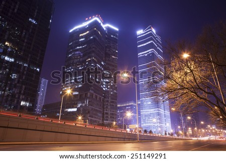 Beijing-China-Feb 08, Beijing city center, the office building of CBD , night view,on Feb 08, 2015 Beijing, China. - stock photo