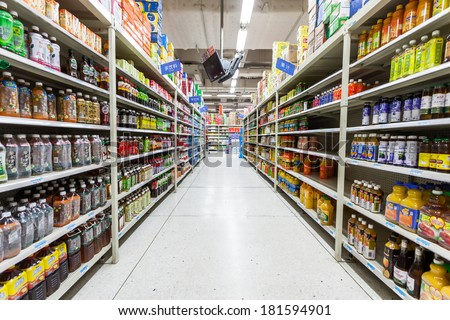 BEIJING,CHINA - FEB 12: Wal-Mart supermarket interior view on February  12th 2014 in Beijing. Wal-Mart is an American chain enterprises worldwide.  - stock photo